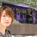 【写真25枚レポ】コスメ20周年記念THE WORLD OF ANNA SUI 展に行ってきた